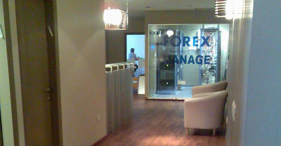משרדי פורקס מנג'ר - רמת גן